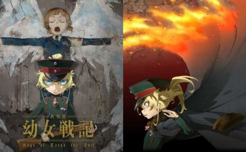Filem Anime Yōjo Senki