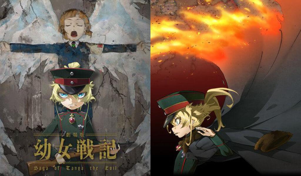 Filem Anime Yojo Senki Teaser Ke 2 Dan Jalan Cerita Diumumkan